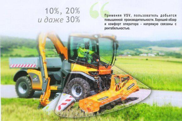 VSV_06 001a